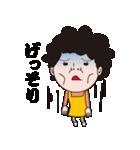 毒舌!主婦のぼやき(個別スタンプ:30)