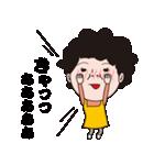 毒舌!主婦のぼやき(個別スタンプ:31)