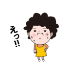 毒舌!主婦のぼやき(個別スタンプ:32)