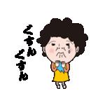 毒舌!主婦のぼやき(個別スタンプ:33)