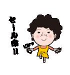 毒舌!主婦のぼやき(個別スタンプ:36)