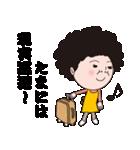毒舌!主婦のぼやき(個別スタンプ:38)