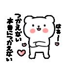 うざくまくまくま(個別スタンプ:01)