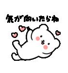うざくまくまくま(個別スタンプ:02)