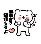 うざくまくまくま(個別スタンプ:03)