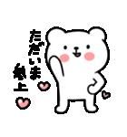 うざくまくまくま(個別スタンプ:04)