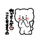 うざくまくまくま(個別スタンプ:05)