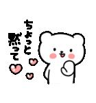 うざくまくまくま(個別スタンプ:06)