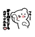 うざくまくまくま(個別スタンプ:07)
