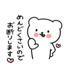 うざくまくまくま(個別スタンプ:09)