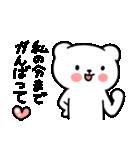うざくまくまくま(個別スタンプ:16)