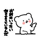 うざくまくまくま(個別スタンプ:24)