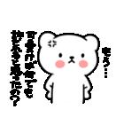 うざくまくまくま(個別スタンプ:29)