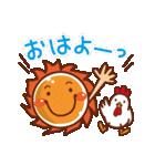 星空トーク 【日常スタンプ】(個別スタンプ:1)