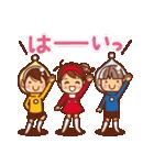星空トーク 【日常スタンプ】(個別スタンプ:2)