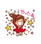 星空トーク 【日常スタンプ】(個別スタンプ:4)
