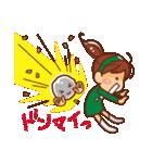 星空トーク 【日常スタンプ】(個別スタンプ:5)
