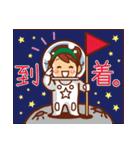 星空トーク 【日常スタンプ】(個別スタンプ:8)