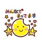 星空トーク 【日常スタンプ】(個別スタンプ:9)