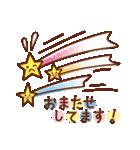 星空トーク 【日常スタンプ】(個別スタンプ:10)