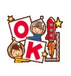 星空トーク 【日常スタンプ】(個別スタンプ:13)