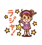 星空トーク 【日常スタンプ】(個別スタンプ:14)