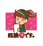 星空トーク 【日常スタンプ】(個別スタンプ:18)