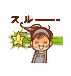 星空トーク 【日常スタンプ】(個別スタンプ:19)