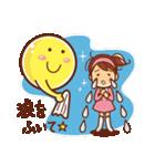 星空トーク 【日常スタンプ】(個別スタンプ:21)