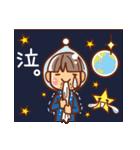 星空トーク 【日常スタンプ】(個別スタンプ:22)