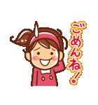 星空トーク 【日常スタンプ】(個別スタンプ:23)