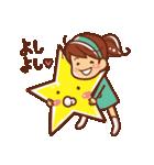星空トーク 【日常スタンプ】(個別スタンプ:24)