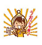 星空トーク 【日常スタンプ】(個別スタンプ:25)
