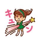 星空トーク 【日常スタンプ】(個別スタンプ:26)