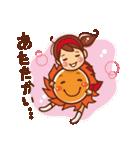 星空トーク 【日常スタンプ】(個別スタンプ:27)