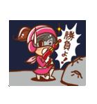 星空トーク 【日常スタンプ】(個別スタンプ:32)