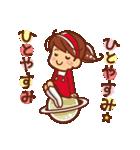 星空トーク 【日常スタンプ】(個別スタンプ:34)