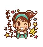 星空トーク 【日常スタンプ】(個別スタンプ:35)
