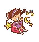 星空トーク 【日常スタンプ】(個別スタンプ:37)