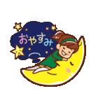 星空トーク 【日常スタンプ】(個別スタンプ:38)