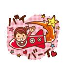 星空トーク 【日常スタンプ】(個別スタンプ:39)