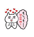 誕生日挨拶 韓国語