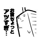 君を愛すアイススタンプ(個別スタンプ:01)
