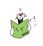 近所の鶴[ツル]さん(個別スタンプ:03)