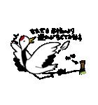 近所の鶴[ツル]さん(個別スタンプ:04)