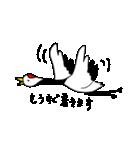 近所の鶴[ツル]さん(個別スタンプ:05)