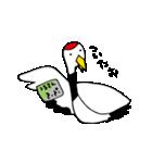 近所の鶴[ツル]さん(個別スタンプ:06)