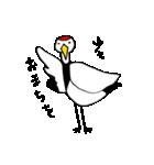 近所の鶴[ツル]さん(個別スタンプ:07)