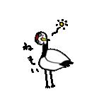 近所の鶴[ツル]さん(個別スタンプ:15)