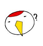 近所の鶴[ツル]さん(個別スタンプ:24)